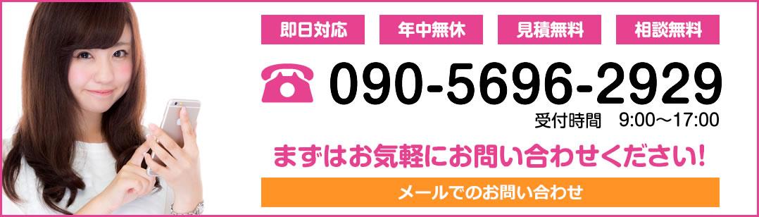 岡山中央の不用品ならタイガーエレファント岡山中央へ!不用品回収、引越し、遺品整理、リサイクル買取など、さまざまな事を柔軟に対応いたします。まずはお気軽にお問い合わせください。電話番号は090-5696-2929です。
